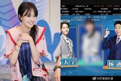 Trịnh Sảng bị làm mờ mặt trên sóng truyền hình