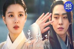 5 'siêu phẩm' cổ trang gây chú ý trên màn ảnh Hàn Quốc năm 2021