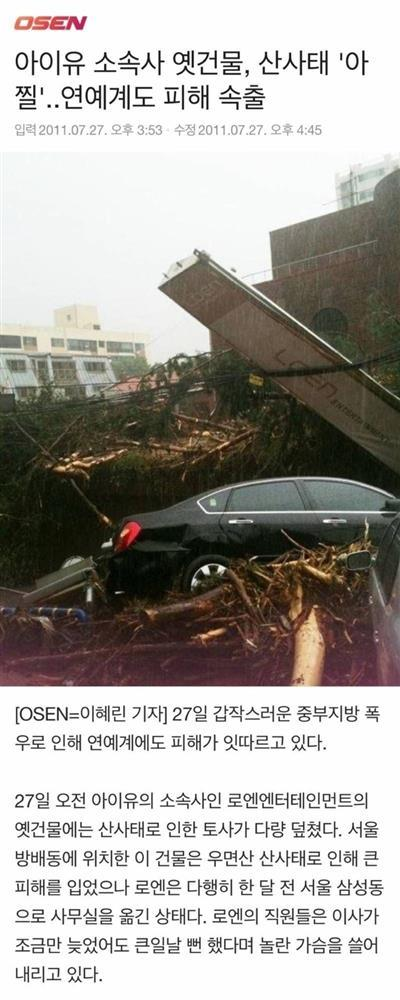 Nổi da gà trước lời tiên tri cứu sống em gái quốc dân IU và cả công ty trước sự kiện thảm khốc-4
