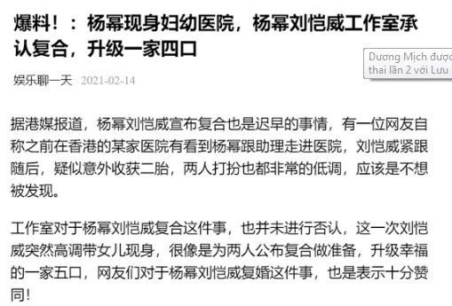 Xôn xao thông tin Dương Mịch đang mang thai, thậm chí còn liên quan tới chồng cũ Lưu Khải Uy?-1
