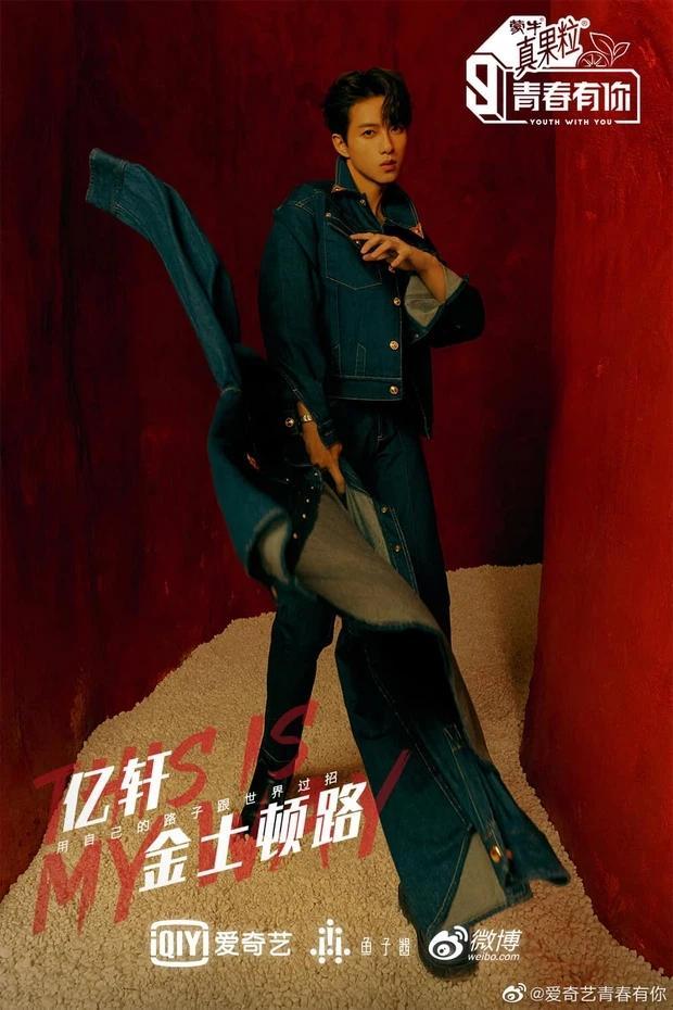 Dàn thí sinh ấn tượng của Thanh Xuân Có Bạn 3: Đầu trọc, mũm mĩm, có cả thực tập sinh YG-9