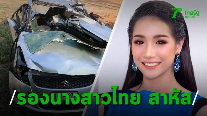 Á hậu Thái Lan 2019 và 2 người bạn qua đời vì tai nạn-1
