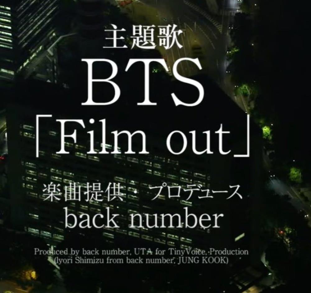 Fan BTS phổng mũi tự hào khi Jungkook tiếp tục đảm đương chức vụ này ở Nhật Bản-4