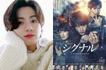 Fan BTS 'phổng mũi' tự hào khi Jungkook tiếp tục đảm đương chức vụ này ở Nhật Bản