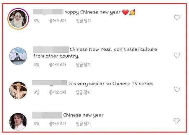 Em gái quốc dân Kim So Hyun bị netizen xứ Trung ném đá vì ăn cắp trắng trợn-3