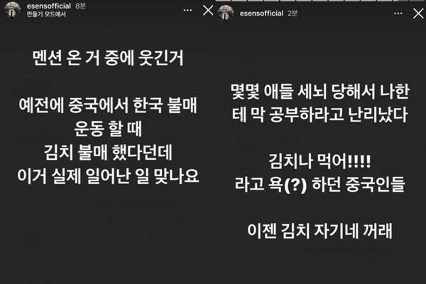 Rapper Hàn chửi căng đét khi netizens Trung nhận chủ quyền văn hóa Hàn Quốc-4