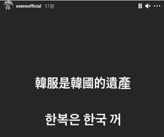 Rapper Hàn chửi căng đét khi netizens Trung nhận chủ quyền văn hóa Hàn Quốc-3