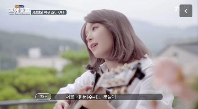 Cựu thành viên AOA rời nhóm vì không được ngủ đủ giấc-2