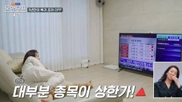 Bất ngờ cách làm giàu của cựu thành viên AOA Choa dù 3 năm liền ngồi không-3
