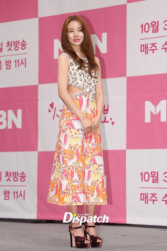Mặt mộc lộ rõ dấu hiệu tuổi tác của thái tử phi Yoon Eun Hye-3