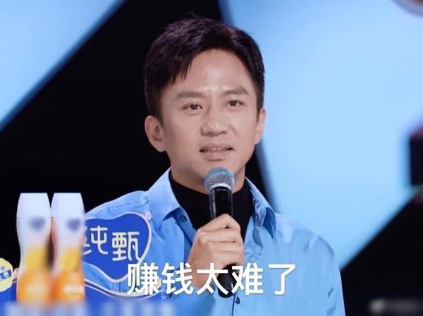 Show giải trí Trung Quốc vét cạn tài năng-2