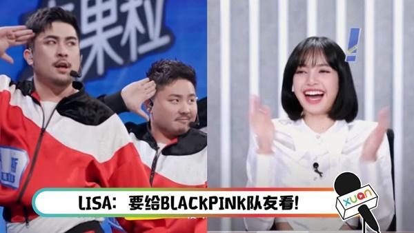 Show giải trí Trung Quốc vét cạn tài năng-4