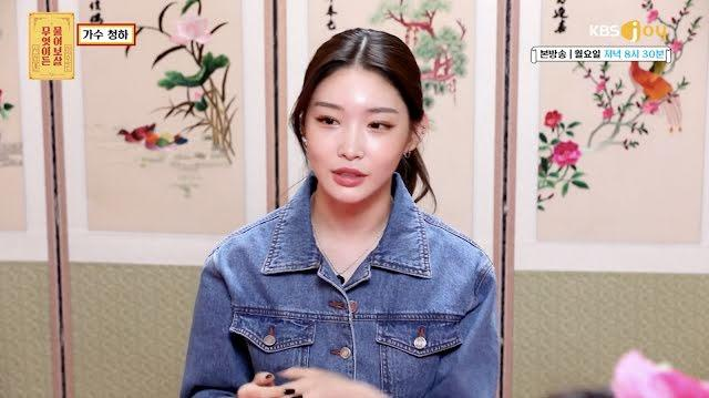 Không tin nổi Chungha lại chọn con đường Idol dù mắc phải bệnh nghe mà hốt-1