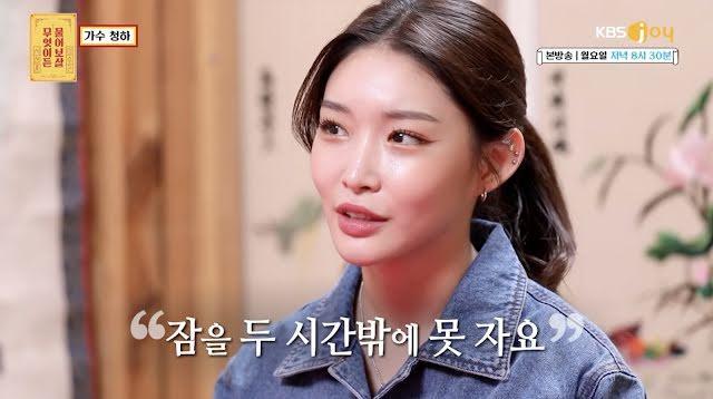 Không tin nổi Chungha lại chọn con đường Idol dù mắc phải bệnh nghe mà hốt-2