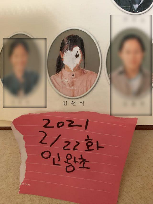 Nữ hoàng sexy HyunA bị khui quá khứ là đầu sỏ chuyên tát bạn thời đi học-5