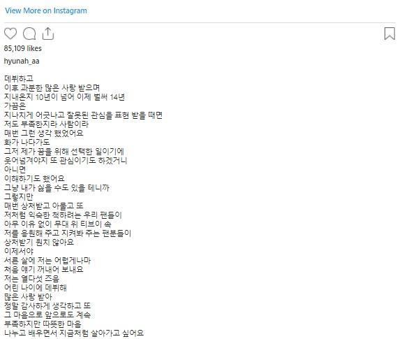 HyunA chối bỏ mọi cáo buộc đầu sỏ bắt nạt, tát bạn học-2