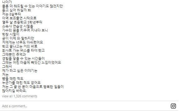 HyunA chối bỏ mọi cáo buộc đầu sỏ bắt nạt, tát bạn học-3