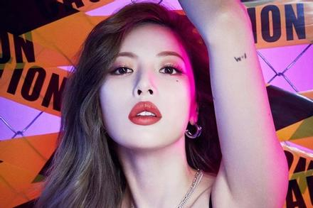 HyunA chối bỏ mọi cáo buộc đầu sỏ bắt nạt, tát bạn học