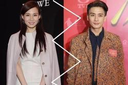 Những mối tình ngắn ngủi của sao Hoa ngữ: Ngắn nhất chỉ 21 ngày