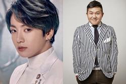 Thù cũ phải trả, fan BTS yêu cầu nghệ sĩ hài Jo Se Ho xin lỗi Jungkook