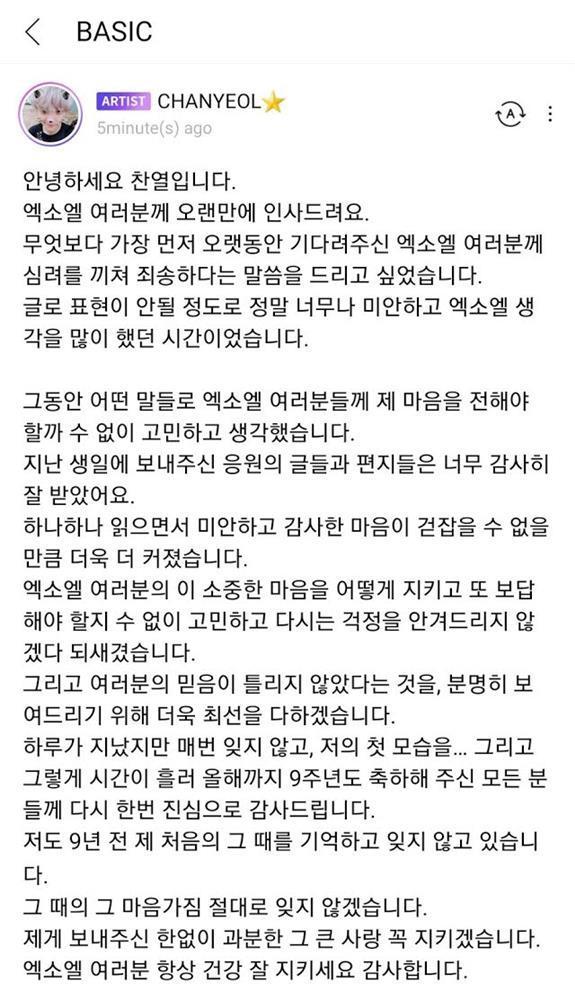 Chanyeol EXO viết tâm thư gửi fan sau 4 tháng bị tố tra nam lăng loàn-3
