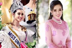 Tuổi 74 của Hoa hậu Hoàn vũ người Thái