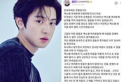 Chanyeol EXO viết tâm thư gửi fan sau 4 tháng bị tố 'tra nam lăng loàn'