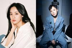 Tình cũ có động thái lạ ngay trước khi tin tức hẹn hò giữa G-Dragon và Jennie nổ ra