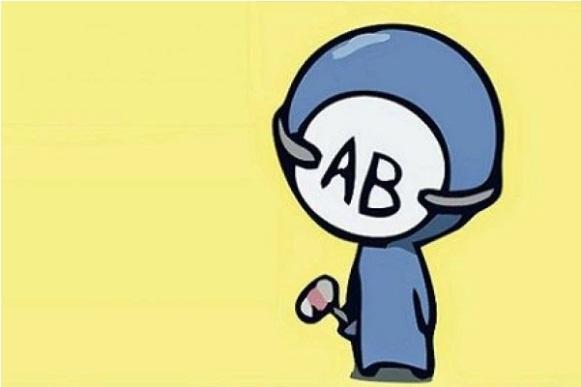 Giải mã 4 nhóm máu A - B - AB - O: Ai mưu mô khó lường, ai ngây thơ thánh thiện?-4