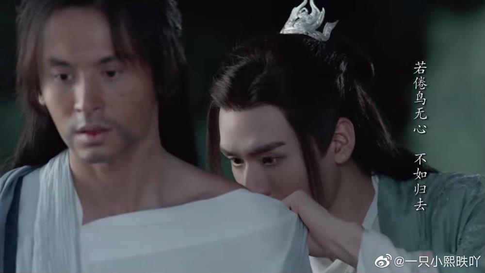 Hút máu độc trong phim Hoa ngữ: cảnh như phim đam mỹ, cảnh bị nhà đài cắt thẳng tay-2