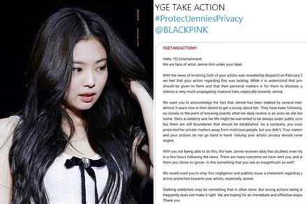 Thấy sự bất thường ở Jennie sau tin hẹn hò, fan yêu cầu YG bảo vệ nghệ sĩ