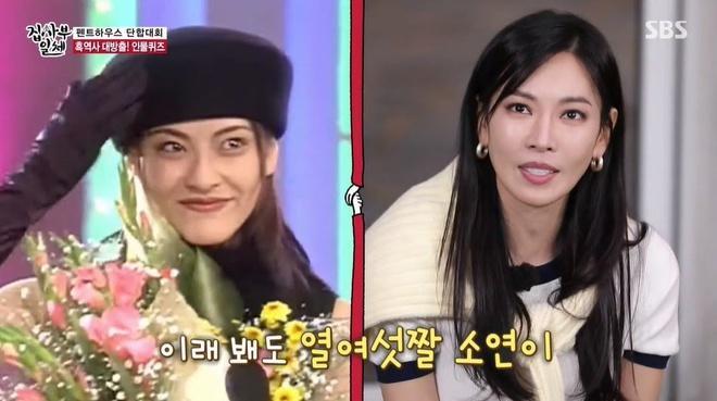 5 điều thú vị về ác nữ quốc dân Kim So Yeon không phải ai cũng biết-3