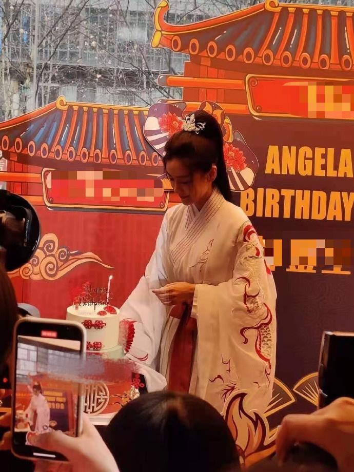 Angela Baby tổ chức sinh nhật, có con trai nhưng không có Huỳnh Hiểu Minh-10