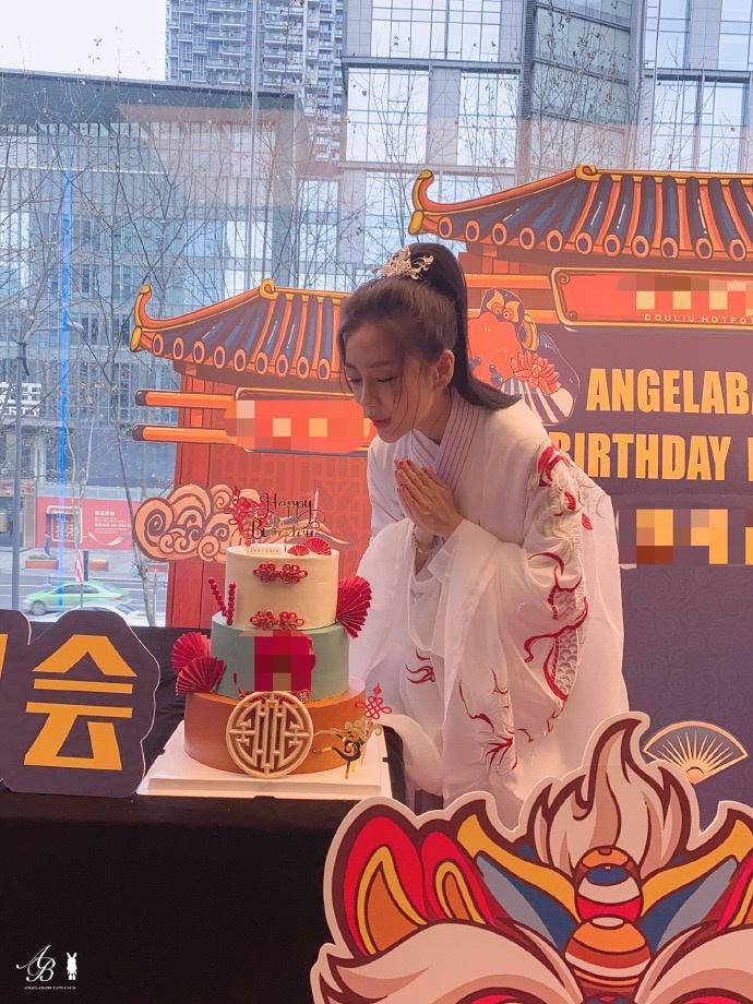 Angela Baby tổ chức sinh nhật, có con trai nhưng không có Huỳnh Hiểu Minh-11