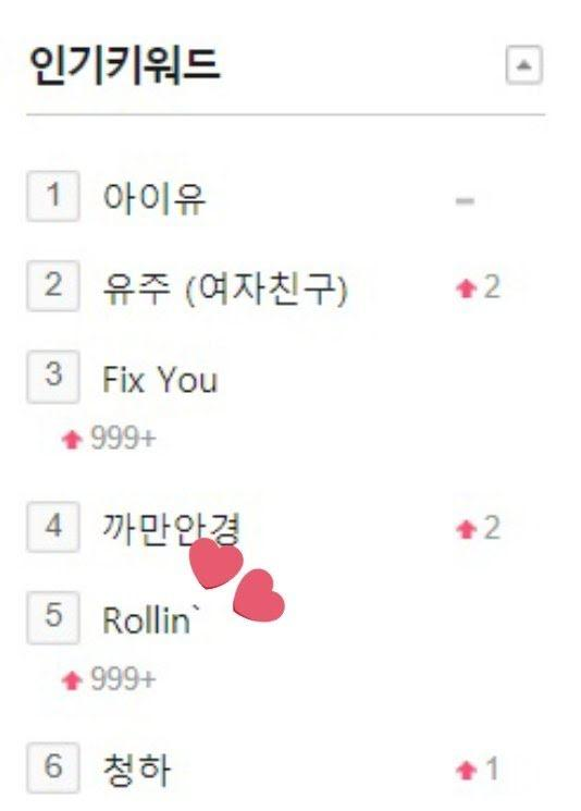 Netizens bỗng phát cuồng ca khúc từ nhóm Idol kém nổi phát hành 4 năm trước-1