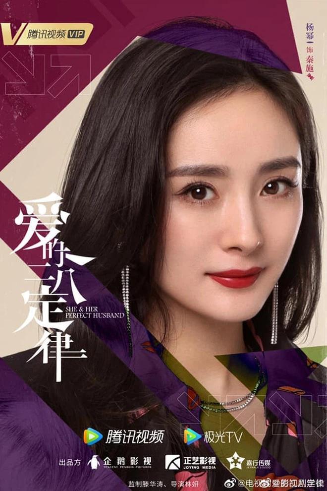 Dương Mịch bị netizen chê bai vì lệch tông với Hứa Khải ở poster phim mới đậm mùi teenfic-1