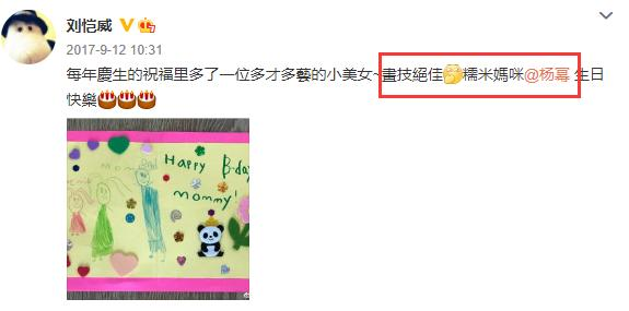 Chúc mừng sinh nhật Angela Baby, Huỳnh Hiểu Minh bị đàm tiếu làm màu che giấu ly hôn-7