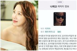 Lee Ji Ah chính thức quay lại 'Penthouse 2' với thân phận người mẹ bí ẩn của cặp anh em Seok Hoon - Seok Kyung?