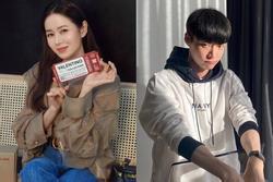 Style sao Hàn tuần qua: Son Ye Jin kín bưng, Ahn Jae Hyun hack tuổi