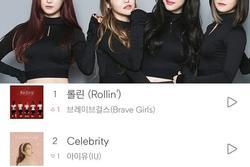 IU, Sunmi, SHINee bị vượt mặt bởi nhóm nữ vô danh lẫn ca khúc cũ mèm