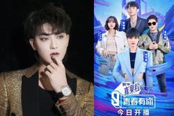 Nói về 2 show sống còn 'hot' nhất Trung Quốc, Hoàng Tử Thao: 'Không xem nổi'