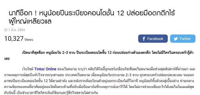 Loạt báo nước ngoài ca ngợi anh hùng đời thực Nguyễn Ngọc Mạnh-8
