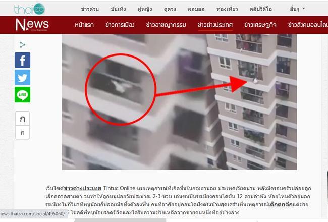 Loạt báo nước ngoài ca ngợi anh hùng đời thực Nguyễn Ngọc Mạnh-9