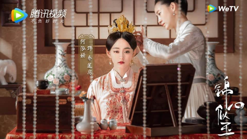 Nữ thần Đàm Tùng Vận lép vế trước dàn mỹ nhân Cẩm Tâm Tựa Ngọc-4