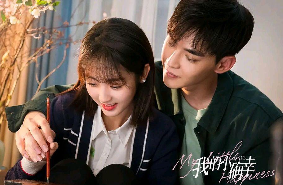 Top 4 phim Hoa ngữ sủng ngọt đầu năm 2021 xem là... nghiện-3