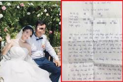 Để được ly hôn, vợ phải ký biên bản trả lại cho chồng toàn bộ tiền đã ăn