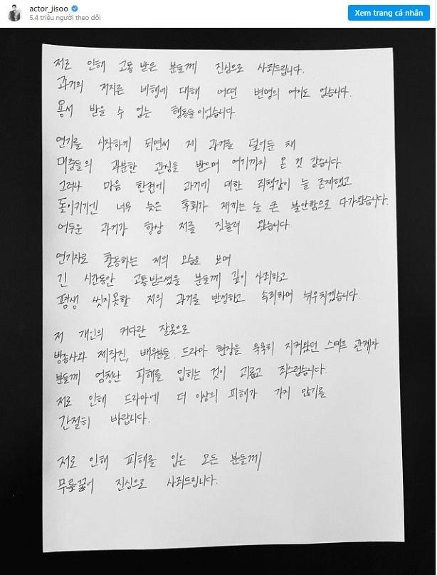 Tài tử Kim Ji Soo thừa nhận trùm sò bạo lực học đường thối nát-2