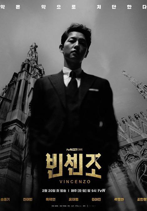 Dẫn đầu raiting nhưng Penhouse 2 chỉ đứng top 3 tìm kiếm nhiều nhất xứ Hàn-2