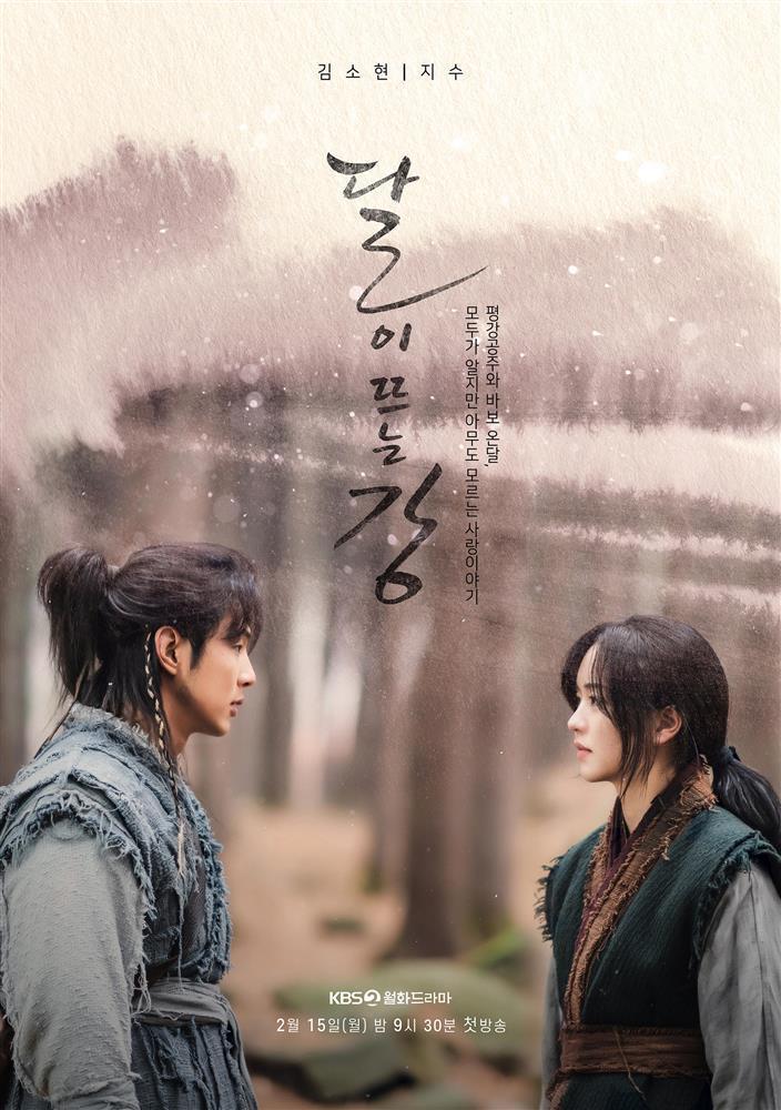 Phim có mặt đầu bò đầu bướu Kim Ji Soo bị hủy phát sóng-1