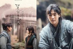 Phim có mặt 'đầu bò đầu bướu' Kim Ji Soo bị hủy phát sóng